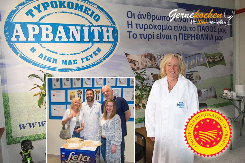 Feta PDO – Let's get real! ARVANITI 1 aus Neochorouda, Makedonien
