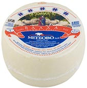 Kefalograviera Vlaha (500g)_Metsovo. NIK THE GREEK