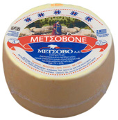 *METSOVO - Metsovone (ca. 180 - 200g). NIK THE GREEK