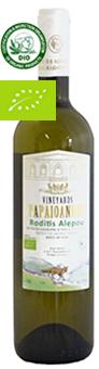 Cuvée Roditis-Alepou 2015. Vin de Sud
