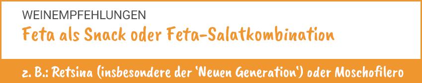 Weinempfehlungen Feta - als Snack oder Feta-Salatkombination. Gernekochen - Mit Wein genießen
