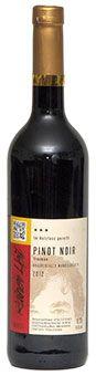 "WEINGUT RAINER HEIL – Pinot Noir ""Brauneberger Mandelgraben"" 2012 trocken"
