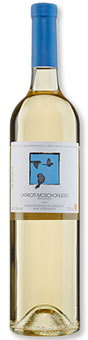 LAFKIOTAS - Moschofilero leicht 2016. NIK THE GREEK
