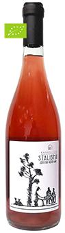 *KAMARA ESTATE – Stalisma Pure Rosé. Vin de Sud