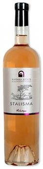 Stalisma Eclectique Rosé 2016. Vin de Sud