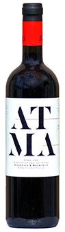 *THIMIOPULOS – Rotwein-Cuvée mittelkräftig bis kräftig. Stelios Weine